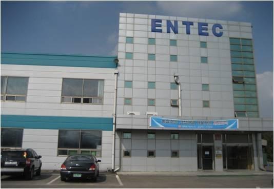 Giá trị bền vững được cam kết bởi nhà máy sản xuất đèn LED ENTEC