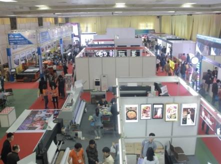 VIETAD là triển lãm chuyên ngành quảng cáo đầu tiên tại Việt Nam được phối hợp tổ chức bởi các đơn vị có uy tín: Hiệp hội quảng cáo Việt Nam, Hiệp hội in ấn Việt Nam… với các lĩnh vực tham gia triển lãm: