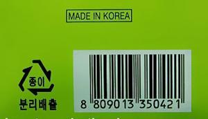 "Mã vạch ""made in Korea"""