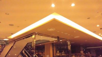 LED hắt trần trang trí trần thạch cao