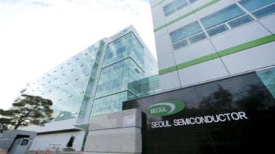 Tập đoàn Seoul Semiconductor Hàn Quốc
