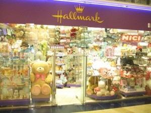 Biển quảng cáo của Hallmark